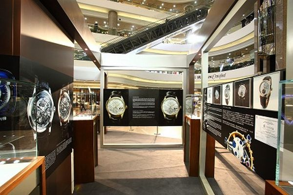 jaeger-lecoultre-watches-exhibition-hong-kong