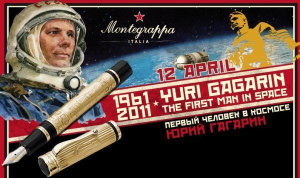 montegrappa-yuri-gagarin-limited-edition-pen