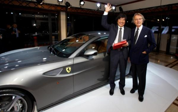 ferrari FF auction