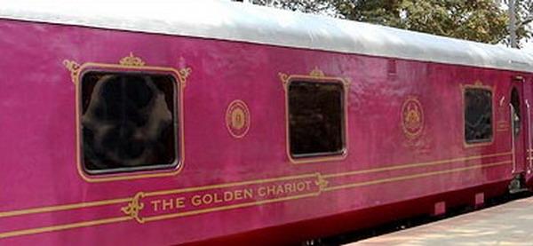 golden_chariot