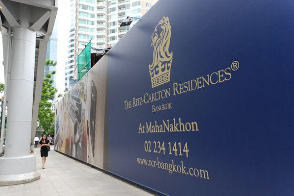 Ritz Carlton Residences, Bangkok
