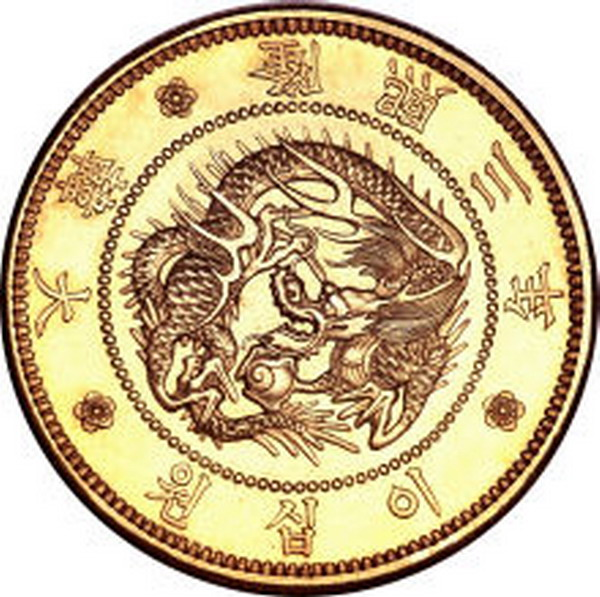 chinese_coins