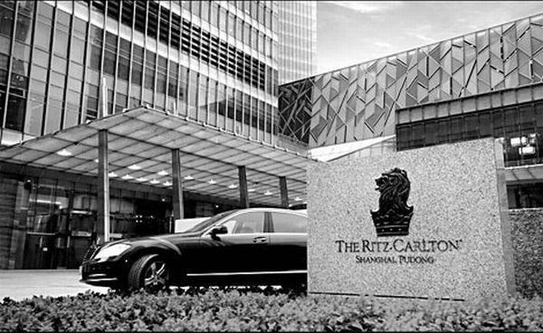 The Ritz Carlton, Shanghai