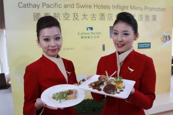 cathay_pacific_menu