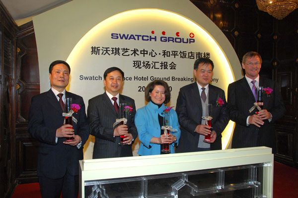 swatch art peace hotel groundbreaking Swatch Hotel Opens New Luxury Hotel in Shanghai, the Swatch Art Peace Hotel