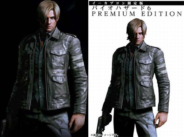 resident evil 6 premium edition Resident Evil 6 Premium Edition Is The World's Most Expensive Video Game At $1,300
