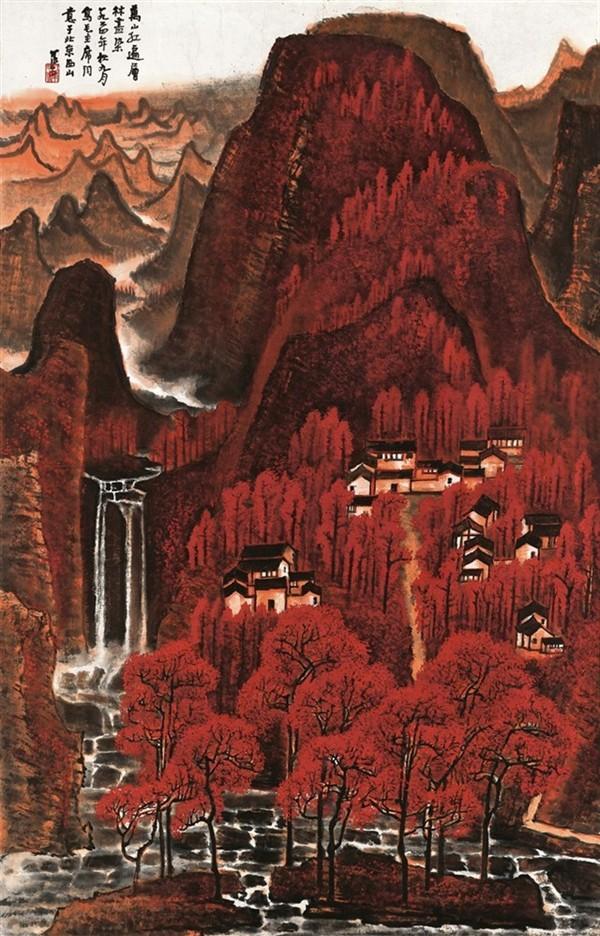 Wan Shan Hong Bian