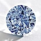 The Premier Blue Diamond