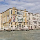 Aman Canal Grande in Venice